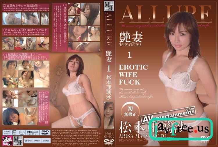 [MF-001] Allure Vol.1 - image MF-001 on https://javfree.me