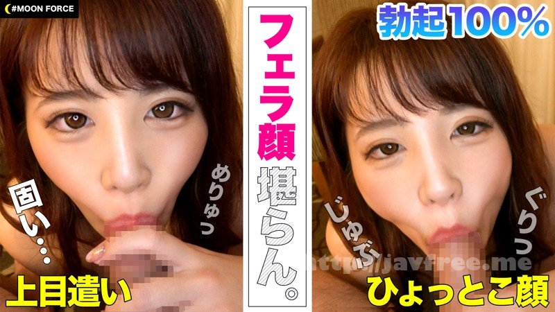 [HD][MFC-073] るな - image MFC-073-002 on https://javfree.me