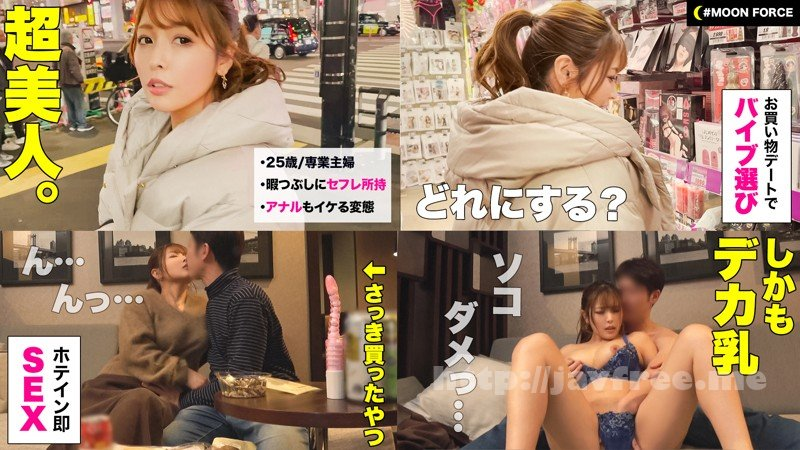 [HD][MFC-086] あや香 - image MFC-086-001 on https://javfree.me