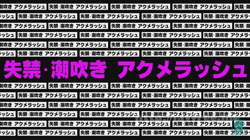[MG-028] 女学生休み時間 早イキディルドオナニー2 失禁潮吹きアクメver.
