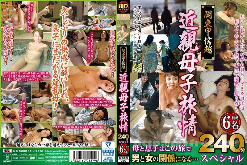 [KRRY-004] 一般女性のプライベートSEX・部屋INからの隠し撮りドキュメント Vol.4 - image MGDN-079 on http://javcc.com