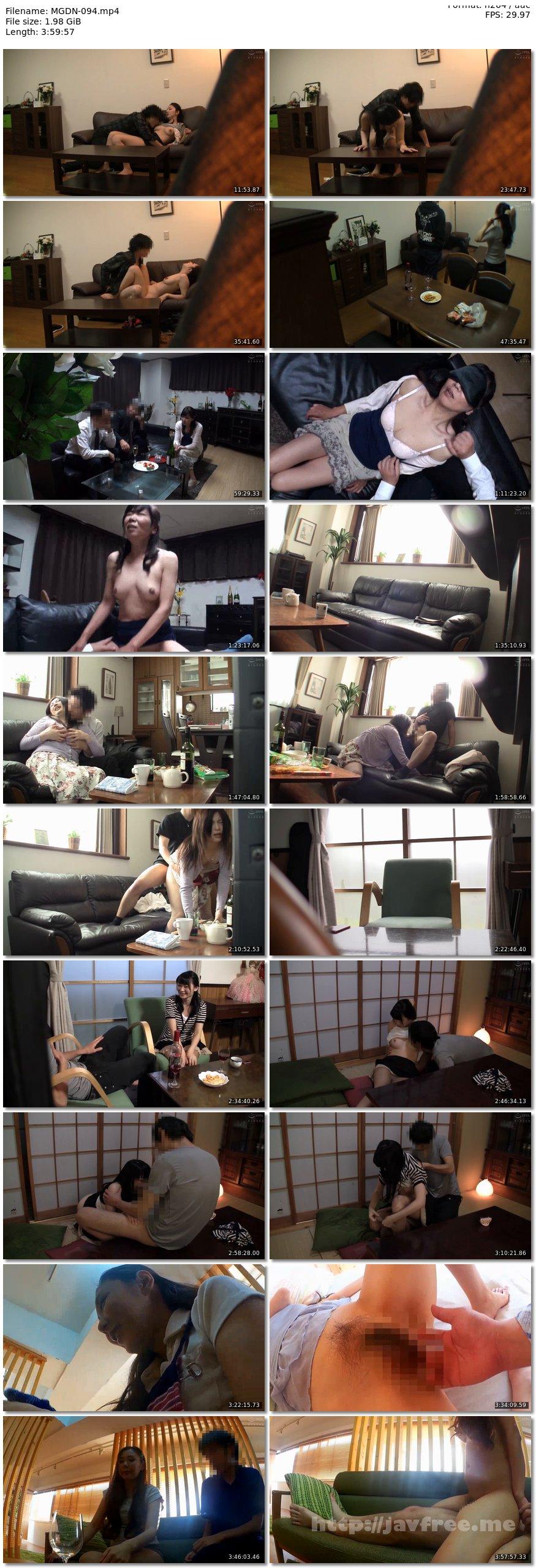 [MGDN-094] 旦那さんからのガチ依頼隠し撮り動画 「ウチの妻を酔わせて他人に抱かれる所を見てみたいんです。」スペシャル240分 - image MGDN-094 on https://javfree.me