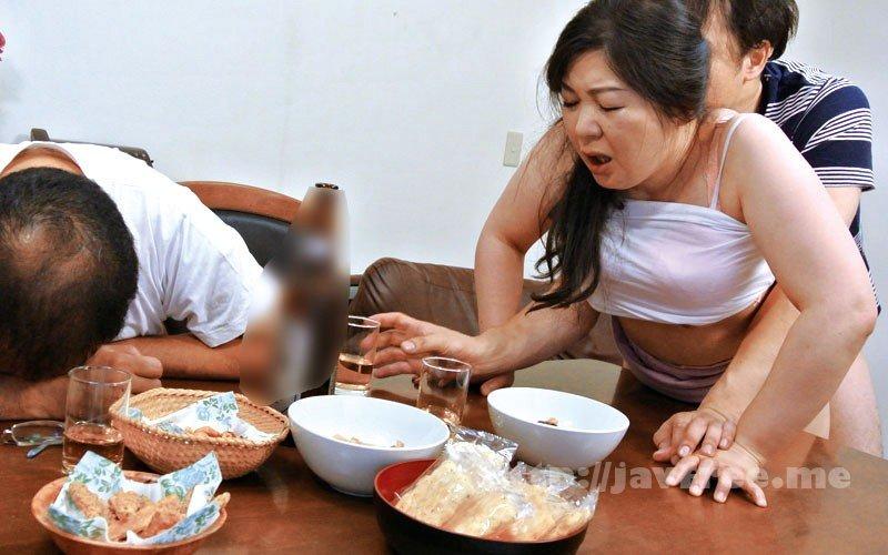 [HD][MGDN-146] 「や、やめて・・母さんにこんなことしないで…」酔っぱらった母が、息子に襲われイカされる 240分 - image MGDN-146-12 on https://javfree.me