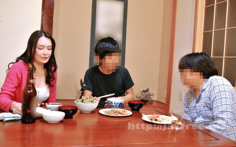 [HD][MGDN-146] 「や、やめて・・母さんにこんなことしないで…」酔っぱらった母が、息子に襲われイカされる 240分 - image MGDN-146-14 on https://javfree.me