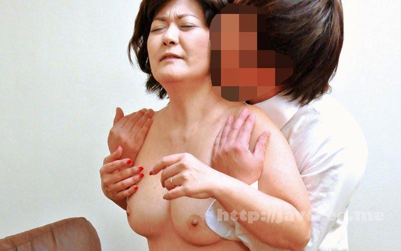 [HD][MGDN-146] 「や、やめて・・母さんにこんなことしないで…」酔っぱらった母が、息子に襲われイカされる 240分 - image MGDN-146-9 on https://javfree.me