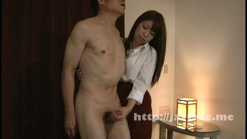 [MGMF 022] 男が女を脅迫して無理強いする男女逆転SEX! 芹野莉奈 芹野莉奈 MGMF
