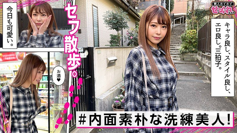 [HD][MGMR-132] HINA - image MGMR-132-001 on https://javfree.me