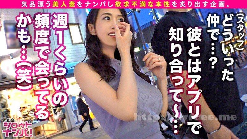 [HD][MGT-130] 街角シロウトナンパ! Vol.97 美人妻をガチ口説き。8 - image MGT-130-11 on https://javfree.me