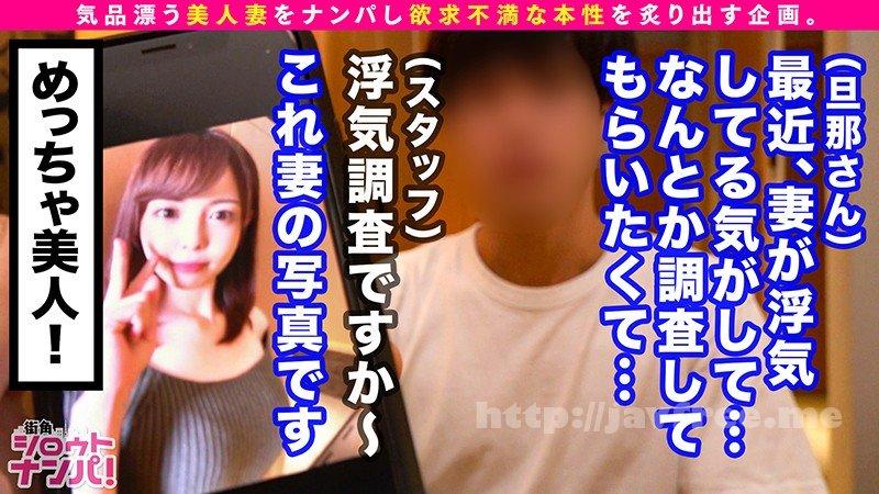 [HD][MGT-130] 街角シロウトナンパ! Vol.97 美人妻をガチ口説き。8 - image MGT-130-16 on https://javfree.me