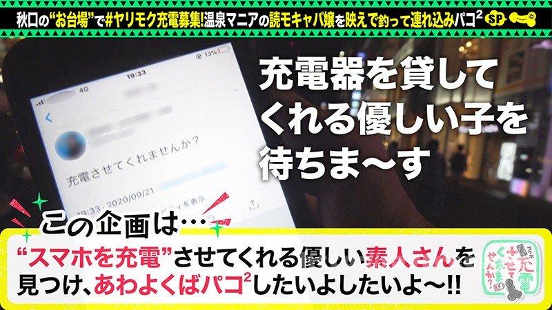 [HD][MGT-139] 充電させてくれませんか? vol.01 - image MGT-139-1 on https://javfree.me