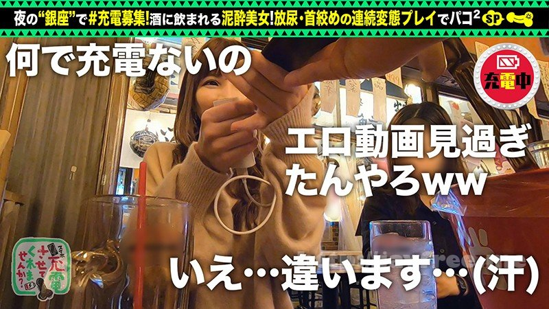 [HD][MGT-139] 充電させてくれませんか? vol.01 - image MGT-139-17 on https://javfree.me
