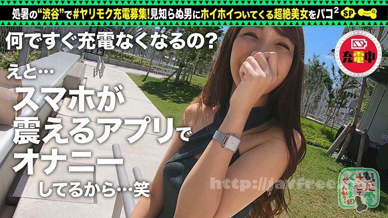 [HD][MGT-139] 充電させてくれませんか? vol.01 - image MGT-139-8 on https://javfree.me