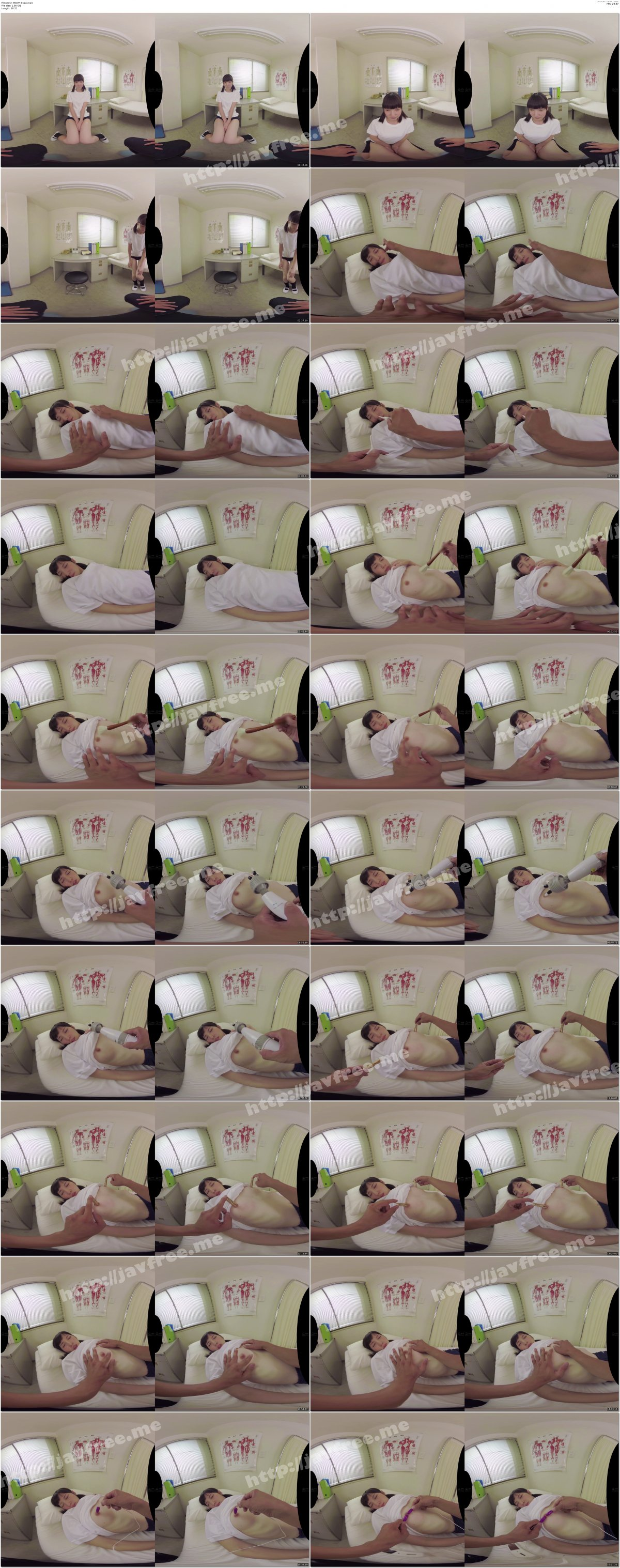 [MGVR-012] 【VR】寝たふり…できない女 水川えみる - image MGVR-012a on https://javfree.me