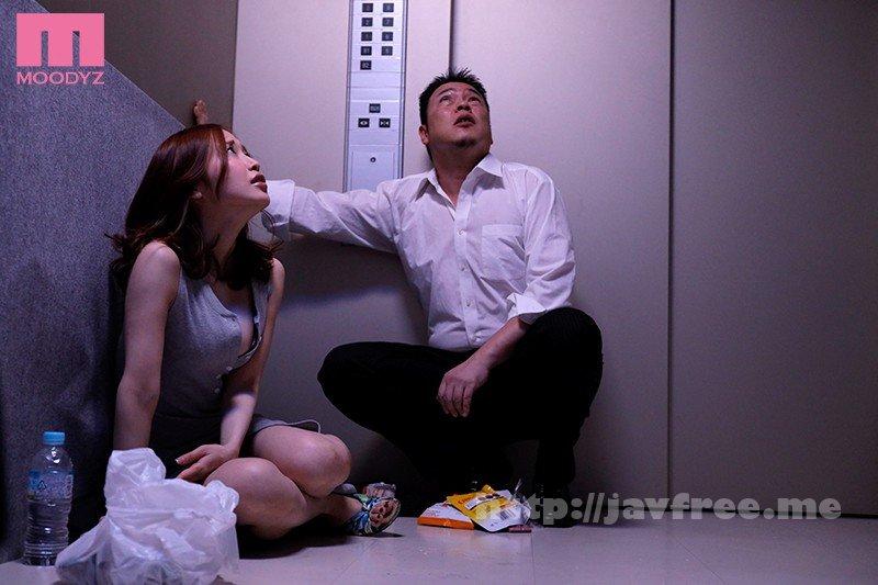 [HD][MIAA-086] エレベーターの故障で2人っきり… 汗だく密着性交 篠田ゆう - image MIAA-086-1 on https://javfree.me