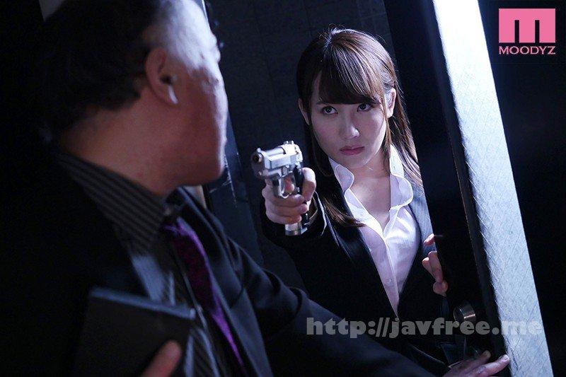 [HD][MIAA-214] ~夫の上司に犯●れる最強美女~捜査官を辞めて妻になったのに… 倉多まお - image MIAA-214-1 on https://javfree.me