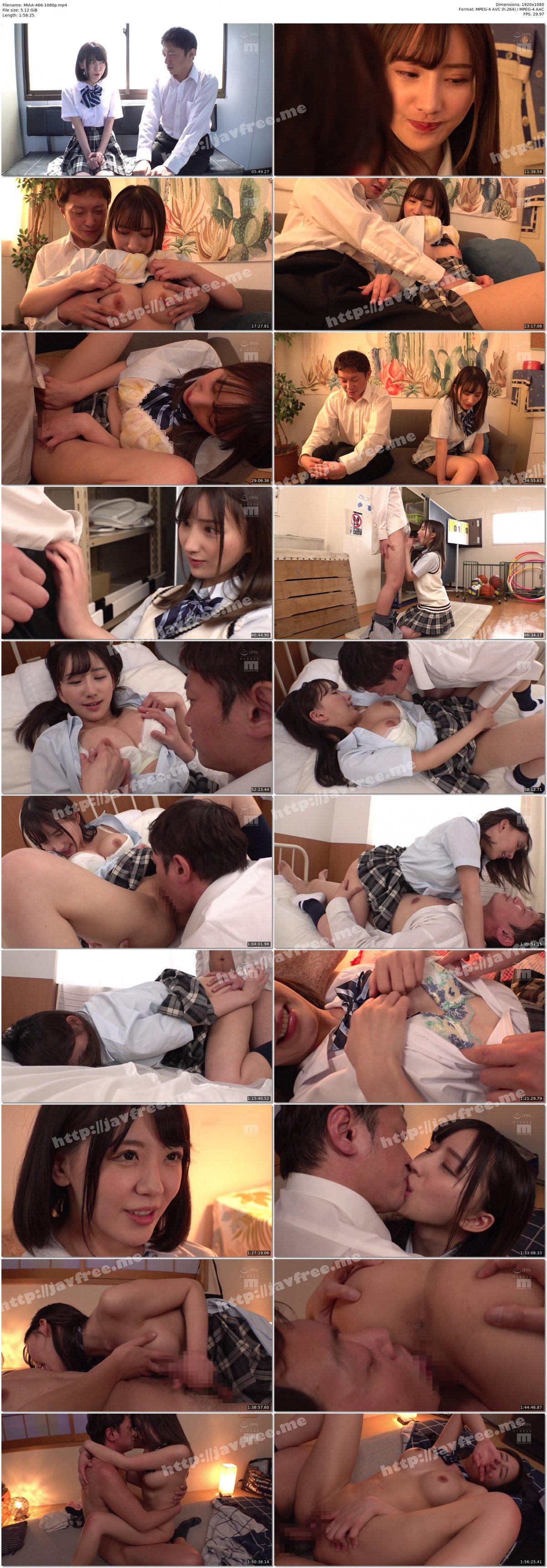 [HD][MIAA-466] はじめて彼女ができたので幼なじみとSEXや中出しの練習をする事にした 楪カレン - image MIAA-466-1080p on https://javfree.me