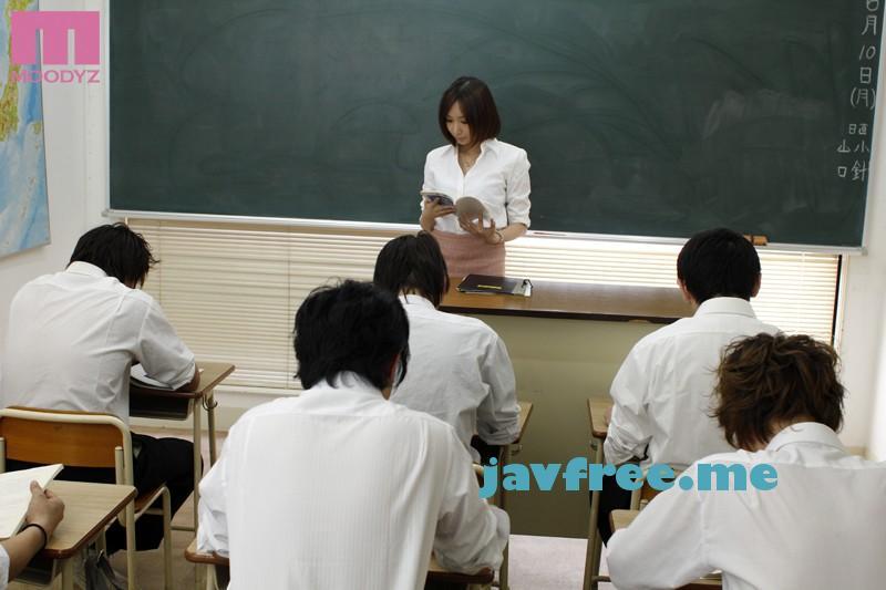 [MIAD 624] おもらし女教師凌辱レイプ 成宮カナ 成宮カナ MIAD