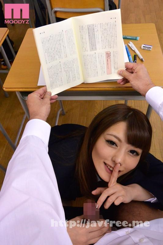 [MIAD-680] 女教師と女子校生 〜美女と逆3P生活〜 神波多一花 桜井あゆ - image MIAD-680-2 on https://javfree.me