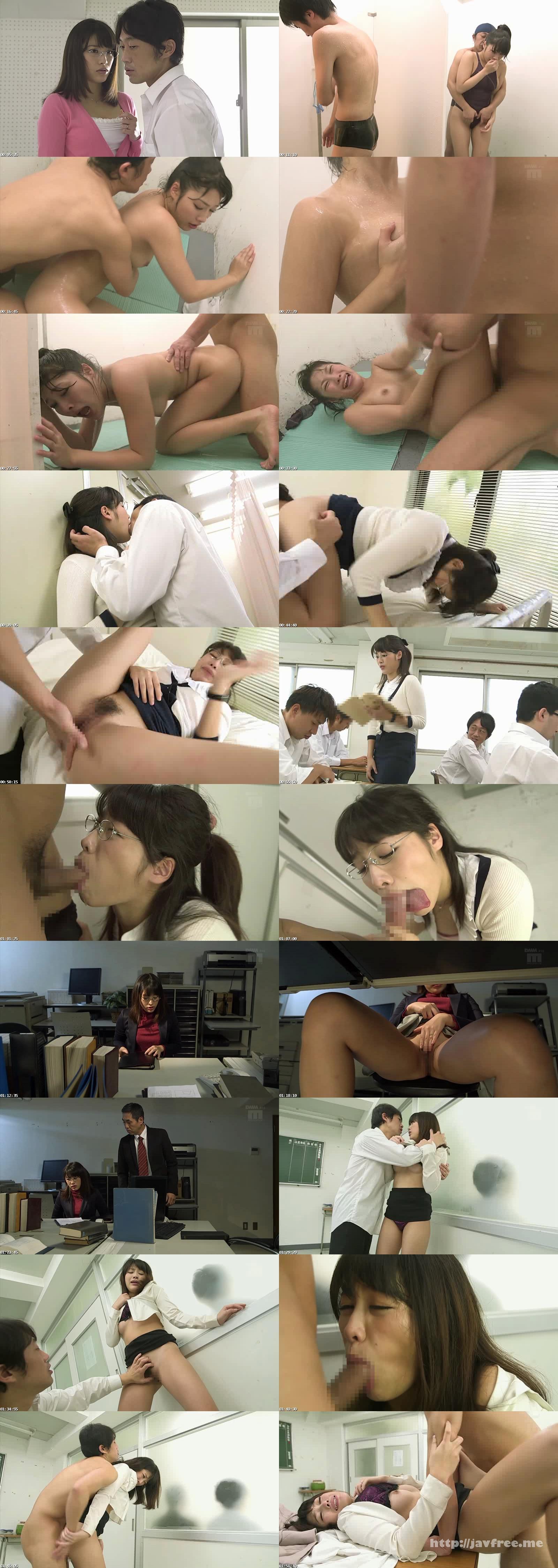 [MIAD-759] 女教師 勤務中の声を押し殺す絶頂 春原未来 - image MIAD-759 on https://javfree.me