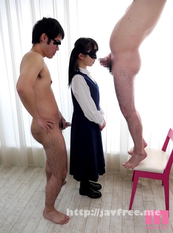 [MIAD-781] AV出演NGの少女を騙して目隠しで気づかれないようにぶっかけAVデビュー 優木明音 - image MIAD-781-2 on https://javfree.me