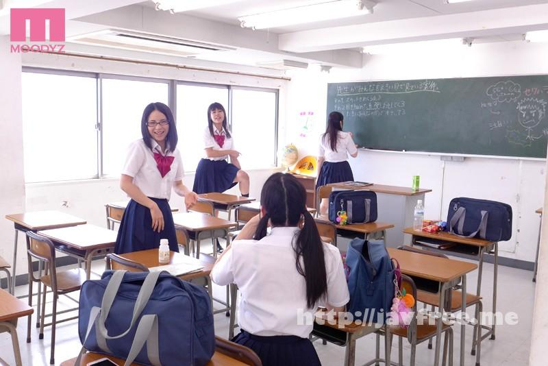 [MIAD-837] 女子校の先生になれるビデオ - image MIAD-837-9 on https://javfree.me