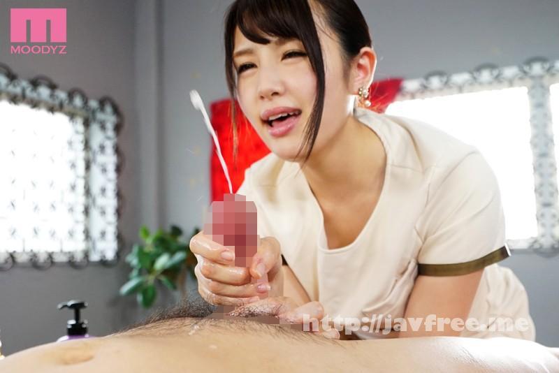 [MIAD-996] 亀頭責め専門エステ 倉持りん - image MIAD-996-5 on https://javfree.me