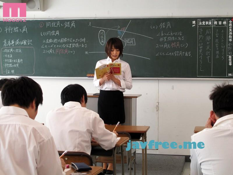 [MIDD-981] 女教師レイプ輪姦 二宮沙樹 - image MIDD-981-1 on https://javfree.me