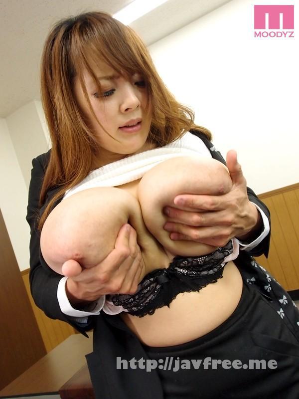 [MIDD 989] 爆乳ペット秘書 Hitomi 田中瞳 MIDD Hitomi