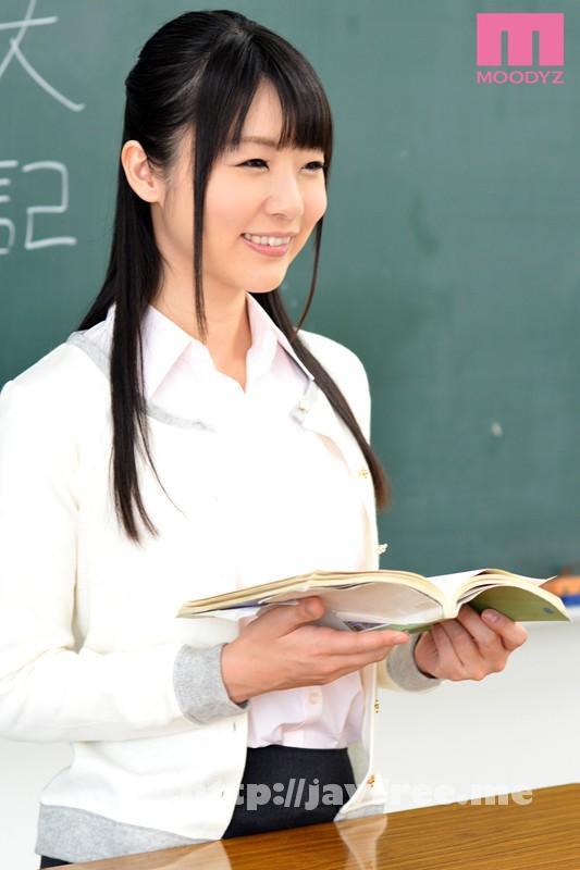 [MIDE-131] 女教師レイプ輪姦 つぼみ - image MIDE-131-1 on https://javfree.me