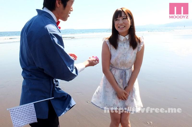 [MIDE 254] 脅迫温泉 初川みなみ 初川みなみ MIDE