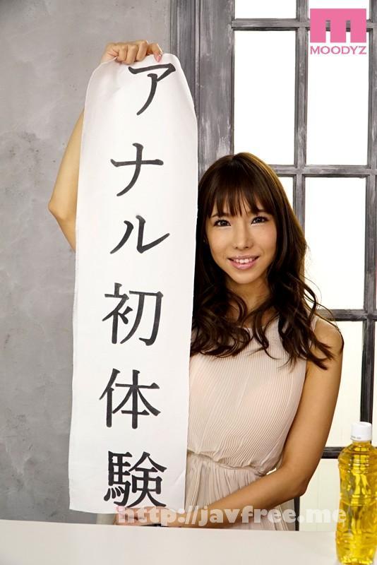 [MIGD-733] 真性アナルFUCK 早川瀬里奈 - image MIGD-733-1 on https://javfree.me
