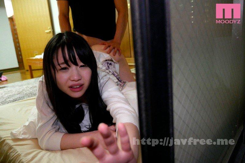 [HD][MIGD-771] キモ男達にバック中出しで寝取られながら僕に助けを求め続ける妹 姫川ゆうな - image MIGD-771-1 on https://javfree.me