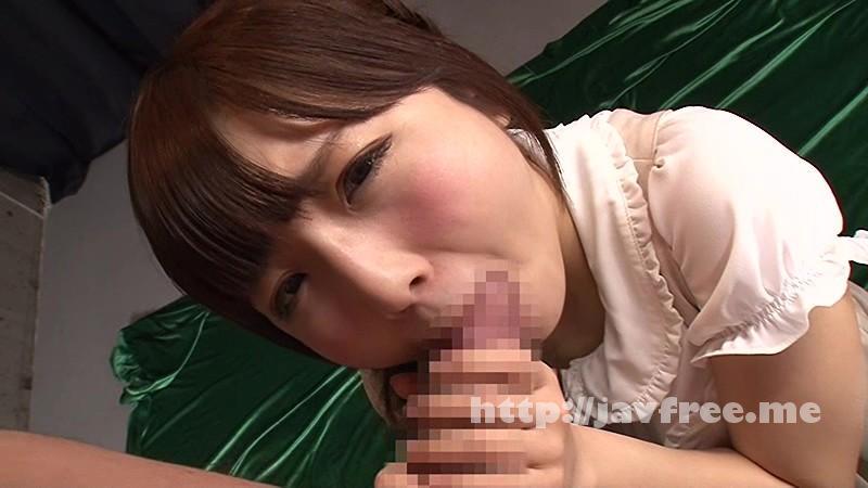 [MILD-981] 裏・佐倉絆 - image MILD-981-11 on https://javfree.me