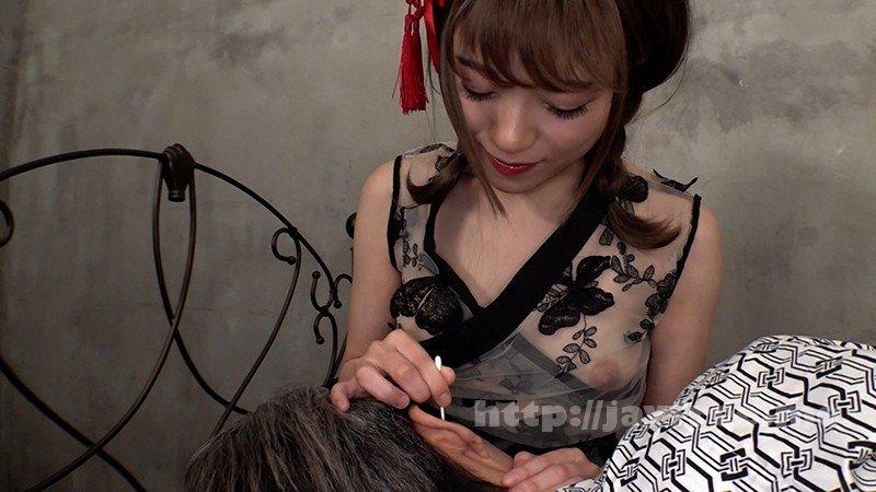 [HD][MILK-104] 花魁風俗 和装艶舞の戯れ 南梨央奈 - image MILK-104-4 on https://javfree.me