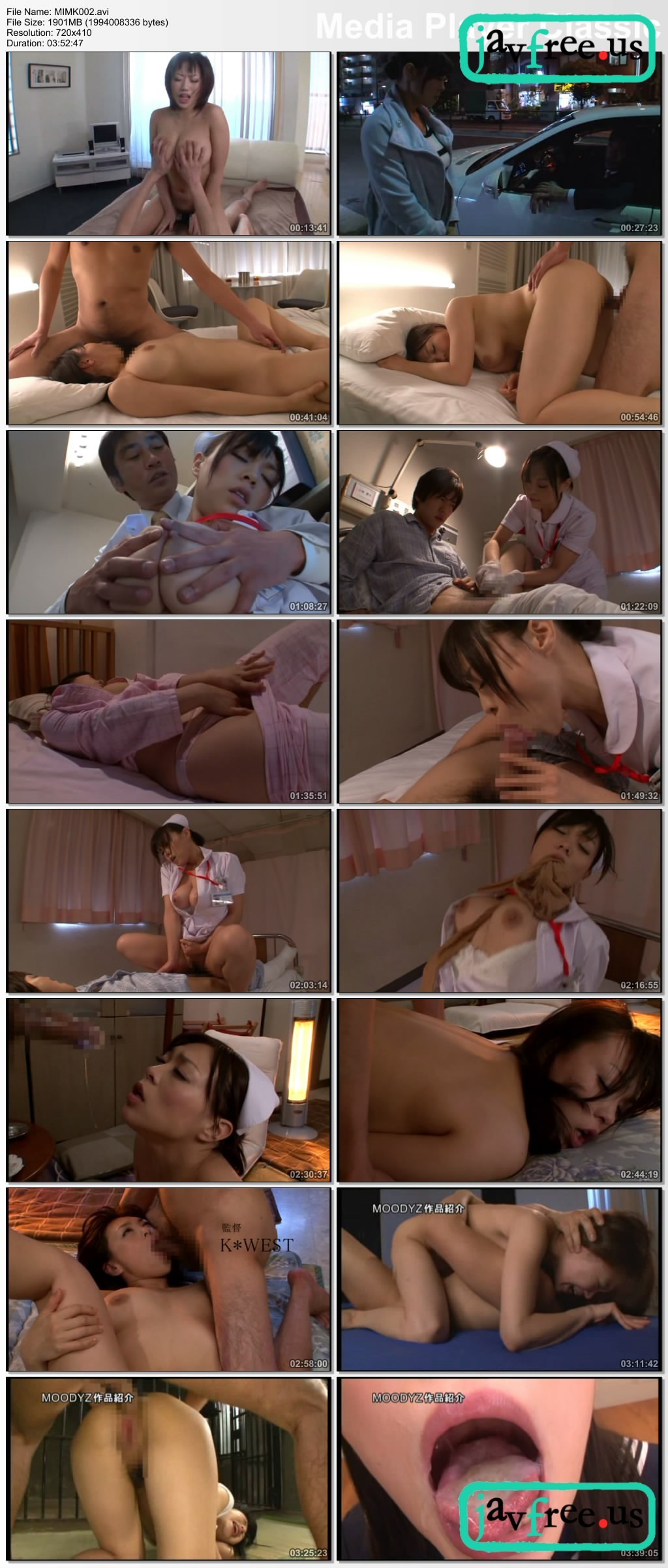 [MIMK-002] 母が白衣を脱ぐとき 中森玲子 - image  on https://javfree.me
