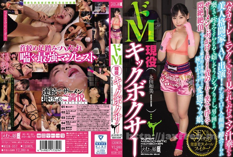 [HD][MKMP-171] 殿堂!スーパーアイドル4時間 波木はるか - image MISM-057 on http://javcc.com