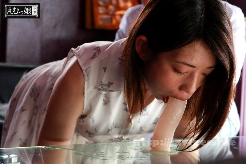 [HD][MISM-071] 変態喉奥奴隷 ドM胃液まみれ女 藍川美夏 - image MISM-071-7 on https://javfree.me