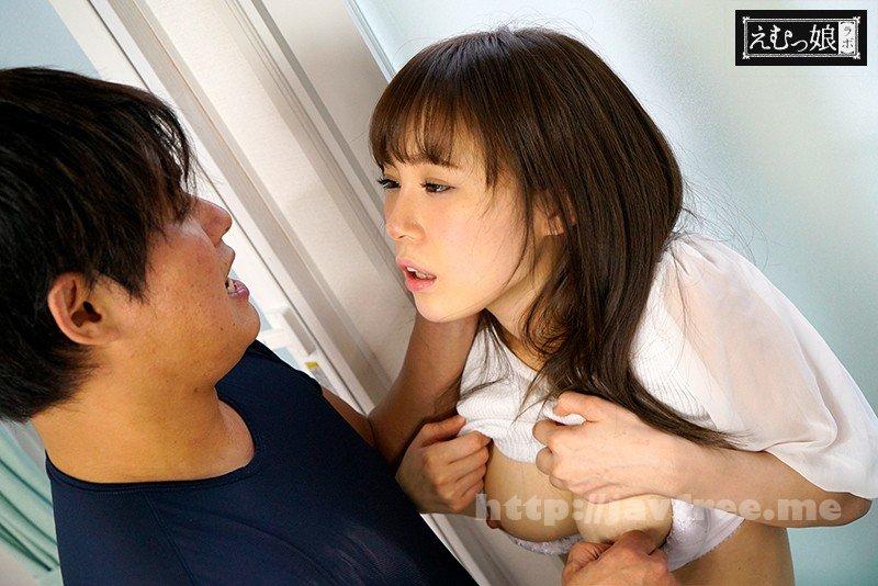 [HD][MISM-081] カミングアウト 本当の私を見てください。 20歳の美少女が幼い頃から憧れ続けた夢…それはアイドルでもなく何処かのお姫様でもない…男たちの肉便器になることでした。 AV女優北川ゆずの性癖告白ドキュメント - image MISM-081-9 on https://javfree.me