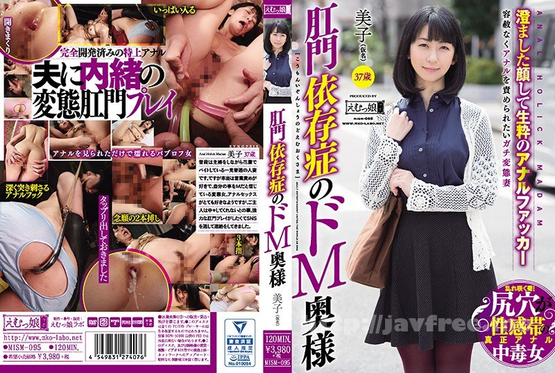 Tokyo Hot kb1515 チーム木村番外編 --  白井陽菜乃 - image MISM-095 on http://javcc.com