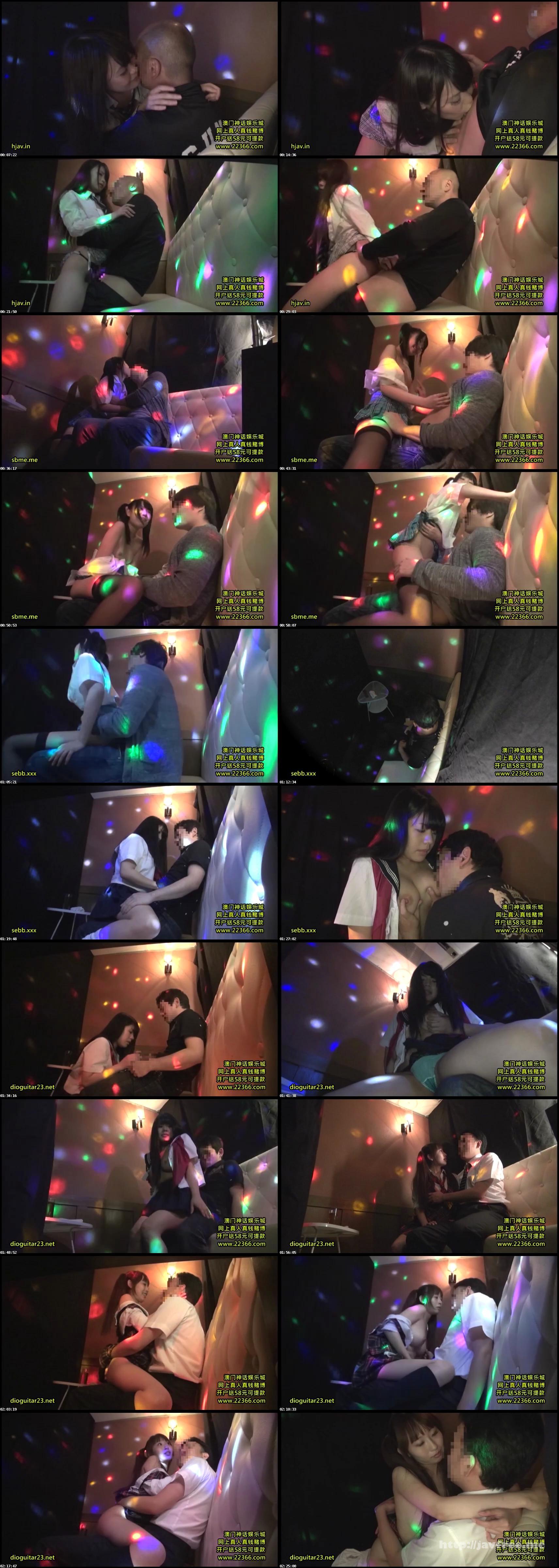 [MIST 077] 日本最大の繁華街にある「老舗おっぱいパブ」では新人嬢がベテラン嬢から客を奪うために内緒でセックスさせてくれる。しかも生で。2 MIST