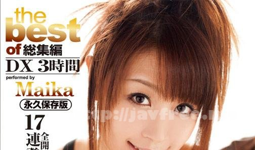 [MKBD-S47][MKD-S47] KIRARI 47 ~The Best of Maika~ : Maika - image MKBD-S47_1 on https://javfree.me