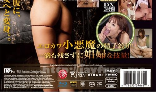 [MKBD-S47][MKD-S47] KIRARI 47 ~The Best of Maika~ : Maika - image MKBD-S47_4 on https://javfree.me