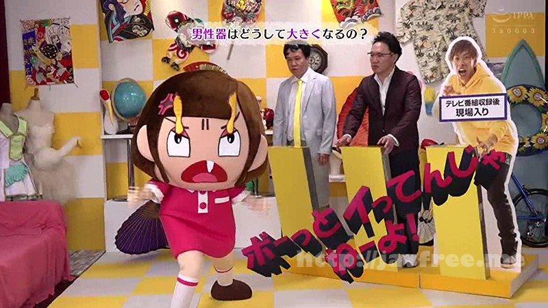 [HD][MKMP-284] 佐倉絆 チコツちゃんにシコられる! - image MKMP-284-1 on https://javfree.me