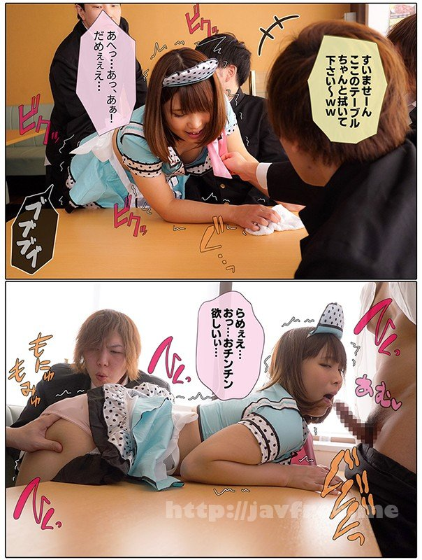 [HD][MKON-029] 僕のせいでお姉ちゃんはクラスメイトたちに太ももを触らせることになった 川原かなえ