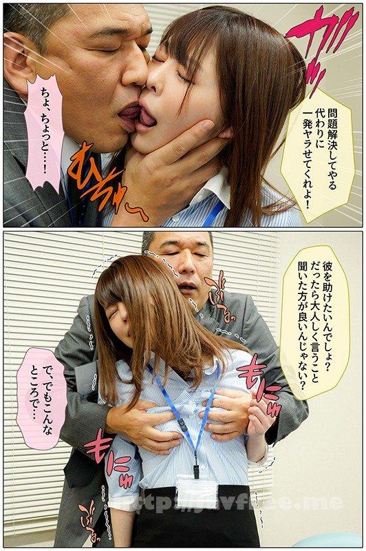 [HD][MKON-051] 愛する彼女がゴリゴリ体育会系のパワハラ上司に寝取られた話 森日向子 - image MKON-051-5 on https://javfree.me