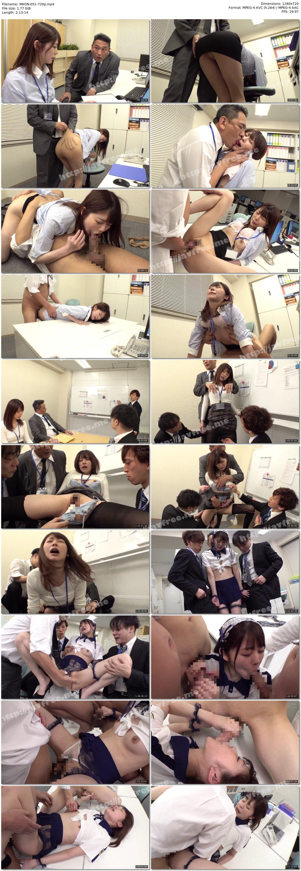 [HD][MKON-051] 愛する彼女がゴリゴリ体育会系のパワハラ上司に寝取られた話 森日向子 - image MKON-051-720p on https://javfree.me