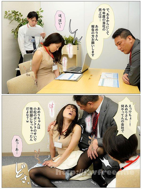[HD][MKON-058] 愛する彼女がゴリゴリ体育会系のパワハラ上司に寝取られた話 星あめり - image MKON-058-10 on https://javfree.me