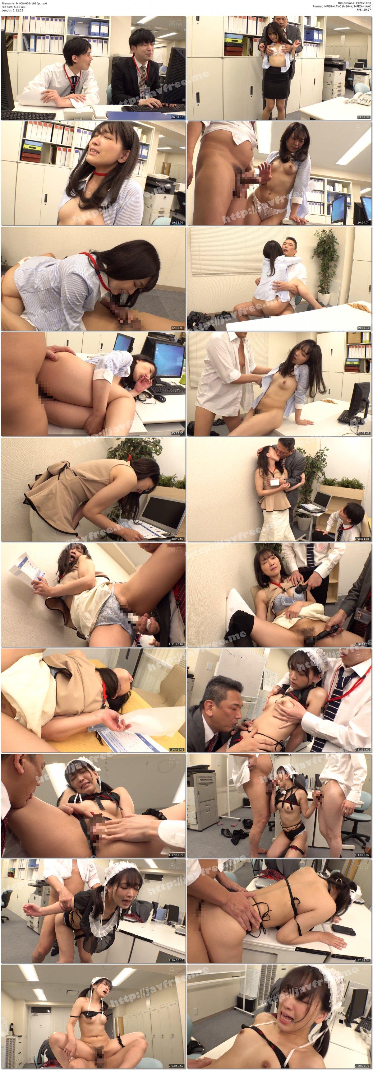 [HD][MKON-058] 愛する彼女がゴリゴリ体育会系のパワハラ上司に寝取られた話 星あめり - image MKON-058-1080p on https://javfree.me