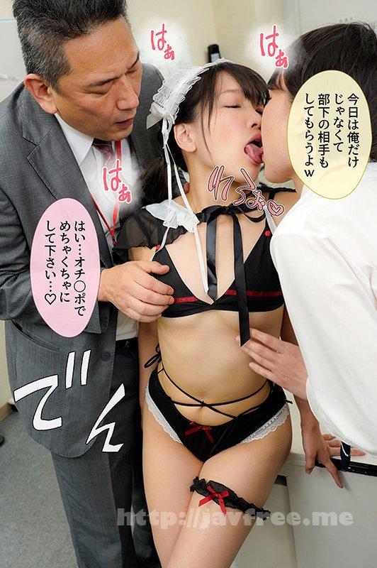 [HD][MKON-058] 愛する彼女がゴリゴリ体育会系のパワハラ上司に寝取られた話 星あめり - image MKON-058-14 on https://javfree.me