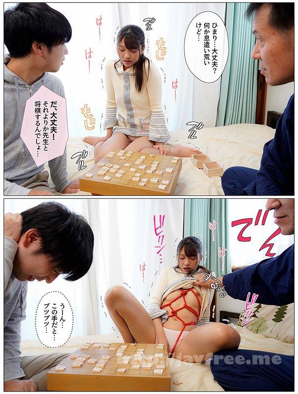 [HD][MKON-063] 女子学生棋士の彼女はプライドが高くて将棋で誰にも負けたくなかったのに、中年チ●ポに屈して中出しSEX依存症の肉便器になっていた 木下ひまり - image MKON-063-13 on https://javfree.me
